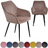 iomangio® Esszimmerstühle 2er Set   Taupe Esszimmerstuhl mit Armlehne Küchenstuhl   Polsterstuhl...